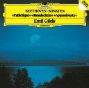 エミール・ギレリス「ベートーヴェン: ピアノ・ソナタ第8番《悲愴》、第14番《月