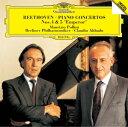 マウリツィオ・ポリーニ「 ベートーヴェン: ピアノ協奏曲第4番・第5番《皇帝》」