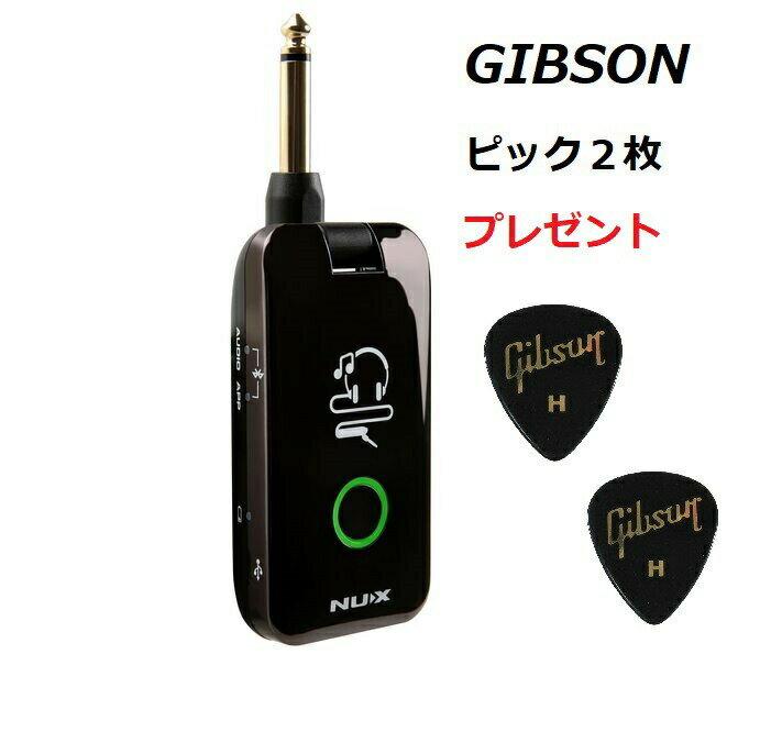ギター用アクセサリー・パーツ, アンプ GIBSONNUX MP-2 MIGHTY PLUG