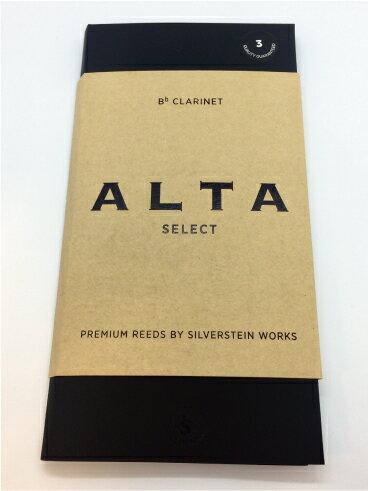 木管楽器用アクセサリー・パーツ, リード SILVERSTEIN ALTA Select Reed Bb10 3