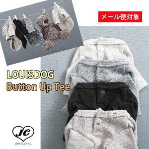 【メール便対象】LouisDog(ルイスドッグ)(ルイドッグ)ButtonUpTee小型犬ドッグウェアウエアTシャツヴィンテージTEE犬服シンプルストライプ
