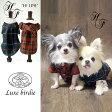 【Luxe birdie】【Luxe birdie2015AW】HF チェックシャツ/ワンピース(バーディ/小型犬/LUXE/チェック)