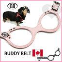 5号サイズプレミアムベビーピンク犬用ハーネスレザーBBメガネハーネス