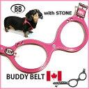 3.5号サイズクリスタルホットピンク犬用ハーネスレザーBBメガネハーネス