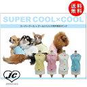 【送料無料】Coo Couture ソリッド背中開きタンクXJ (4色)ピンク・ホワイト・レモン・サックス (サイズ)XL・JL【大型犬用犬服】(No.12281XJ)