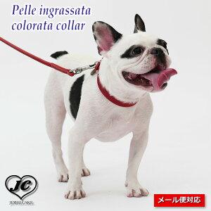 【メール便対応】Pelleingrassatacoloratacollar【size:4】ペッレ・イングラッサ・カロラータ・カラー【サイズ:4】DaVinciダヴィンチイタリア製ペットペット用品犬用品小型犬中型犬大型犬首輪