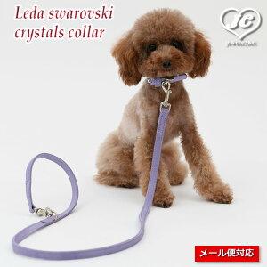 【送料無料】Ledaswarovskicrystalscollar【size:4】レダ・スワロフスキー・クリスタル・カラー【サイズ:4】DaVinciダヴィンチイタリア製ペットペット用品犬用品小型犬中型犬大型犬首輪
