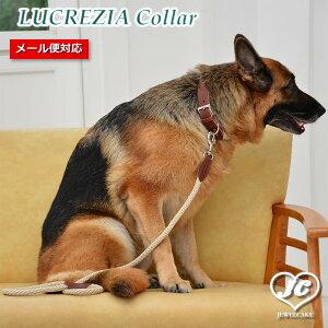【メール便対応】LUCREZIACollar【size:5/5.5/6】ルクレツィア・カラー【サイズ:5/5.5/6】DaVinciダヴィンチイタリア製ペットペット用品犬用品小型犬中型犬大型犬首輪