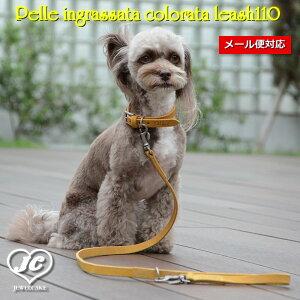 【送料無料】Pelleingrassatacolorataleash110【size:L】ペッレ・イングラッサ・カロラータ・リード【サイズ:L】DaVinciダヴィンチイタリア製ペットペット用品犬用品小型犬中型犬大型犬リード