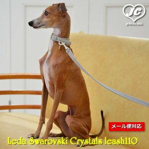 【送料無料】LedaSwarovskiCrystalsleash110【size:S/M】レダ・スワロフスキー・クリスタル・リード110【サイズ:S/M】DaVinciダヴィンチイタリア製ペットペット用品犬用品小型犬中型犬大型犬リード