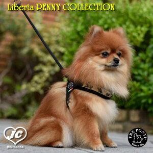 【メール便対応】LibertaPENNYCOLLECTION/TREPONTILTP107【サイズ:3号】トレポンティイタリア製ペットペット用品犬用品小型犬中型犬ハーネス胴輪