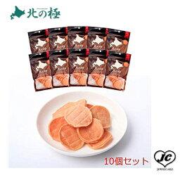 【北の極み】桜チップスモークササミサラミ10個セット(犬用/レトルト/トッピング/鶏肉/)【無添加】【国産】