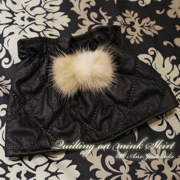 【送料無料】JEWELCAKE Mink Skirt (ラグジュアリー/レザー/ハイウエスト/犬用/犬服/スカート)