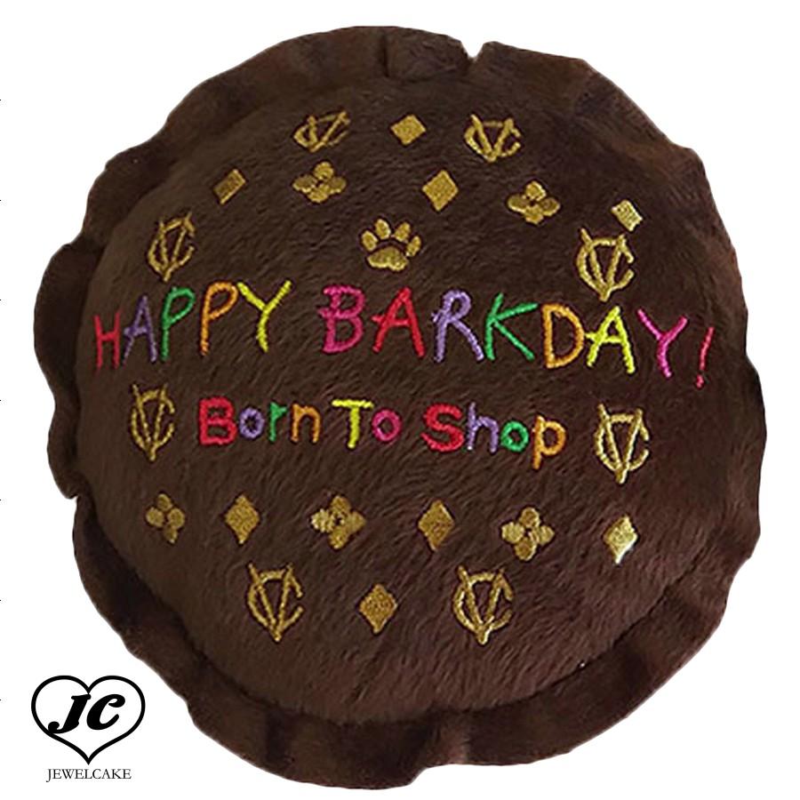 おもちゃ, その他 L Chewy Vuiton Happy Barkday Toy