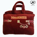 Hairmes Purse Toy