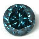 ブルーダイヤモンド 宝石 ルース 0.17CT
