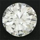 4月の誕生石シャンパンダイヤモンド 宝石 ルース 0.26CT
