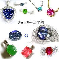 ブルーダイヤモンド・ルース0.37CT