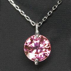 強いてりでピンク光彩をキラキラと放つジェミニセッティング・ピンクスピネル1.15CTペンダント