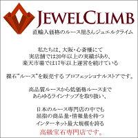 サファイア宝石ルース(カボション)≪ペアストーン≫3.72CT