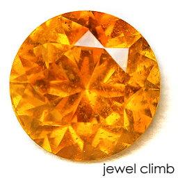 【加工にお勧め価格変更中】クリノヒューマイト 宝石 ルース 0.52CT