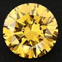 ファンシービビットイエローダイヤモンド 宝石 ルース 0.310CT
