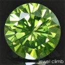 ファンシーディープイエロニッシュグリーンダイヤモンド 宝石 ルース 0.196CT
