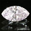 パープルダイヤモンド 宝石 ルース 0.384CT