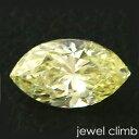 イエローダイヤモンド 宝石 ルース 0.321CT