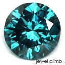 ブルーダイヤモンド 宝石 ルース 0.11CT