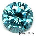 ブルーダイヤモンド 宝石 ルース 0.31CT