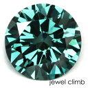 ブルーダイヤモンド 宝石 ルース 0.52CT
