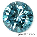 ブルーダイヤモンド 宝石 ルース 0.20CT