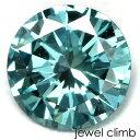 ブルーダイヤモンド 宝石 ルース 0.09CT