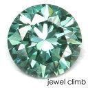 ブルーダイヤモンド 宝石 ルース 0.08CT