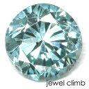 【キャッシュレス5%還元】ブルーダイヤモンド 宝石 ルース 0.08CT