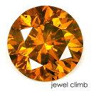 オレンジダイヤモンド 宝石 ルース 0.404CT
