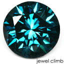 【20年記念3/1まで・20%OFF済】ブルーダイヤモンド 宝石 ルース 0.37CT