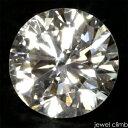 ダイヤモンド 宝石 ルース 0.233CT