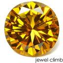 オレンジダイヤモンド 宝石 ルース 0.255CT