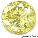 イエローダイヤモンド 宝石 ルース 0.028CT