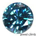 ブルーダイヤモンド 宝石 ルース 0.05CT