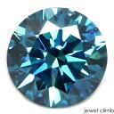 【動画掲載価格変更中】ブルーダイヤモンド(H&C) 宝石 ルース 0.64CT