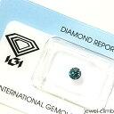 ブルーダイヤモンド 宝石 ルース 0.40CT