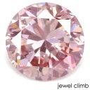 【7/31まで新入荷価格変更中】ピンクダイヤモンド 宝石 ルース 0.042CT