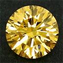 ファンシービビッドイエローダイヤモンド 宝石 ルース 0.331CT