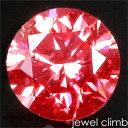 ファンシービビットピンクダイヤモンド 宝石 ルース 0.180CT