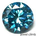 ブルーダイヤモンド 宝石 ルース 0.58CT