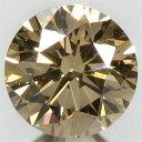 【キャッシュレス5%還元】ファンシーライトブラウンダイヤモンド 宝石 ルース 0.228CT