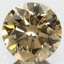 ファンシーライトブラウンダイヤモンド 宝石 ルース 0.297CT